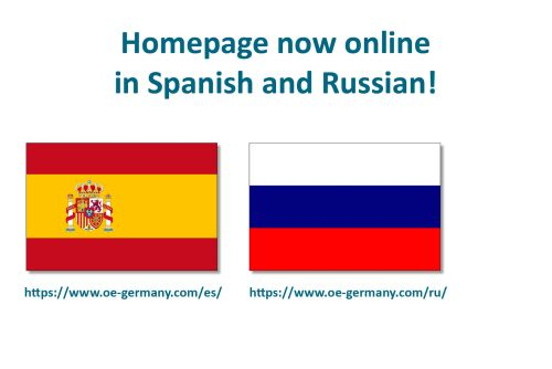 Homepage now online in Spanish and Russian!